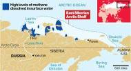 φονικό αέριο του θερμοκηπίου απελευθερώνεται από την υποχώρηση των πάγων στηνΑρκτική