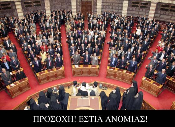 anomia-2