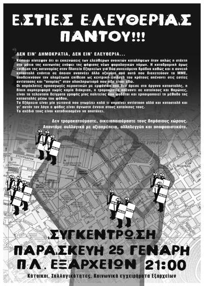 teliko_a3