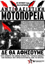 η 5η αντιφασιστική μοτοπορεία στους δρόμους τηςΑθήνας[video]