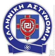 τι «τσούζει» την ΕλληνικήΑστυνομία;