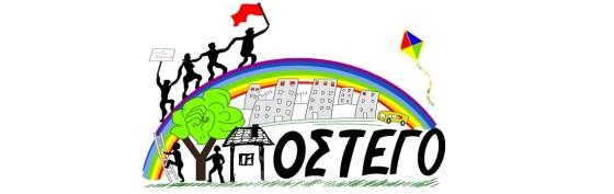 cropped-logo12