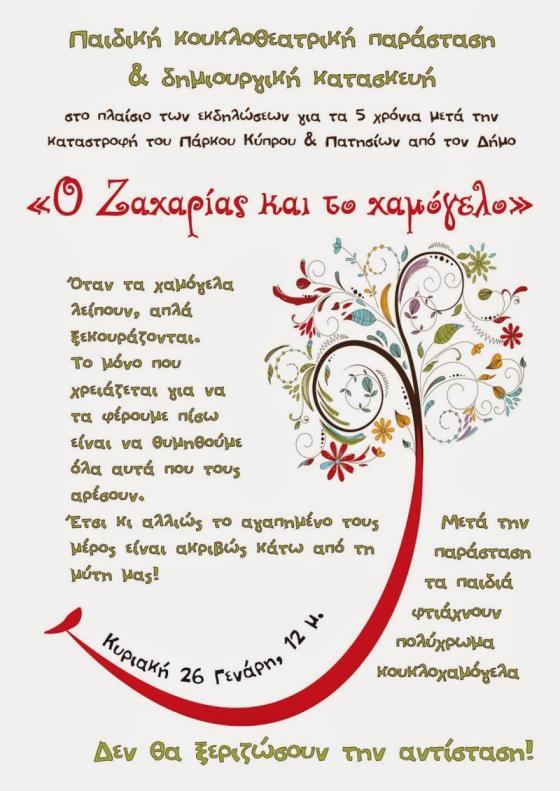 zaxarias_web-07